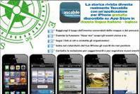 Tuscany Events: tutti gli eventi della Toscana su App Store