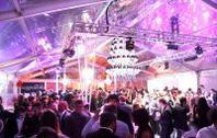 """Carnevale di Venezia 2013: cena di presentazione di """"Carnevale Dance Network"""""""