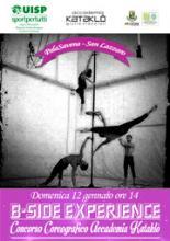 """""""B-side experience"""", il Concorso coreografico sostenibile"""